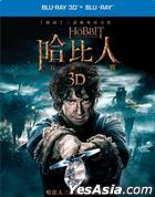 The Hobbit: The Battle of the Five Armies (2014) (Blu-ray) (4-Disc Version) (2D + 3D) (Taiwan Version)