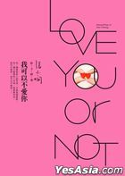 Love You or Not (Taiwan Version )