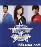 豪記之星 1 Karaoke (DVD + VCD)
