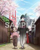 Joran The Princess Of Snow And Blood 3. -ishin Kaiten Hen- Vol.1 - Ai to Kanashimi no Sanga Hen - (Blu-ray) (Japan Version)