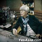 Bae Chul Soo's Music Camp 30th Anniversary Album (Blue LP)