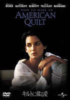 How To Make An American Quilt (DVD) (First Press Limited Edition) (Japan Version)