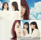 センチメンタルトレイン [Type B](SINGLE+DVD) (通常盤) (台灣版)