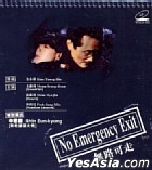 No Emergency Exit (Hong Kong Version)
