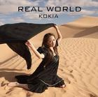 Real World (Japan Version)
