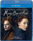 Mary Queen Of Scots (Blu-ray+DVD) (Japan Version)