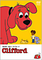 Clifford the Red Dog 4 Kurio Ga Yattekita (Japan Version)