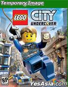 Lego City Undercover (亚洲中英文合版)