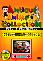 COLOR CLASSIC 2 (Japan Version)