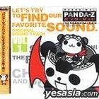 TV Animation - PANDA-Z THE ROBONIMATION Original Soundtrack vol.1 (Japan Version)