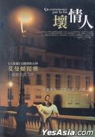 Ca Commence Par La Fin (2010) (DVD) (Taiwan Version)