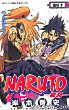 Naruto (Vol.40)