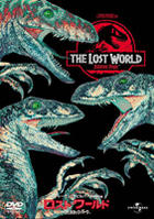 THE LOST WORLD:JURASSIC PARK (Japan Version)