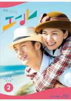 Yell (Blu-ray) (Box 2) (Japan Version)