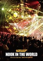 NOOK IN THE WORLD 2017.07.22 at Zepp Tokyo 'NOOK IN THE BRAIN TOUR' (Japan Version)