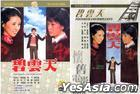 碧雲天 (DVD) (台灣版)