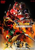 Theatrical Ediotion - Kamen Rider Hibiki to 7 nin no Senki Director's Cut Version (Japan Version)