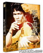 Game of Death (1978) (Blu-ray) (4K Remastering) (Scanavo Full Slip Outcase Edition) (Korea Version)