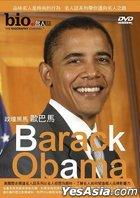 The Biography Channel: Barack Obama Renewing American Leadership (DVD) (Taiwan Version)
