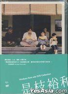 Hirokazu Kore-eda Collection (DVD) (Taiwan Version)
