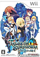 Tales of Symphonia Knight of Ratatosk (日本版)