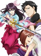Shin Sakura Taisen (Sakura Wars) the Animation Vol.1 (Blu-ray) (Normal Edition)(Japan Version)