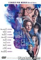 The Sense of an Ending (2017) (DVD) (Hong Kong Version)