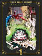 So I'm a Spider, So What? Blu-ray Box Vol.1 (Japan Version)