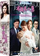 Two Mothers (2014) (DVD) (Ep.1-102) (End) (Multi-audio) (KBS TV Drama) (Taiwan Version)