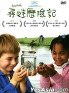 Frogs And Toads (DVD) (Taiwan Version)