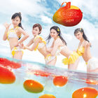 Igai ni Mango [Type D] (SINGLE+DVD)  (First Press Limited Edition) (Japan Version)
