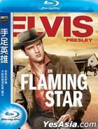 Flaming Star (1960) (Blu-ray) (Taiwan Version)