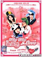 換換愛 (DVD) (完) (中英文字幕) (馬來西亞版)