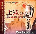 Shanghai Memory (China Version)