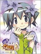 Hidamari Sketch x Hoshi Mittsu (Three Stars) (Season 3) (Blu-ray) (Vol.4) (First Press Limited Edition) (Japan Version)