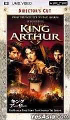 KING ARTHUR DIRECTORS CUT (UMD Video)(Japan Version)
