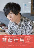 SOMA SAITO Hon ni Matsuwaru etc. PHOTO BOOK