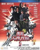 Bayside Shakedown The Movie 2 (Blu-ray) (English Subtitled) (Hong Kong Version)
