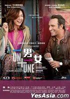 Un + Une (2015) (DVD) (Hong Kong Version)