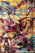 RPG 制作系列素材集 和 (日本版)