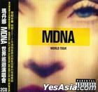MDNA World Tour (2CD) (Taiwan Version)