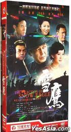 The Action Of Snow Eagle (2013) (H-DVD) (Ep. 1-37) (End) (China Version)