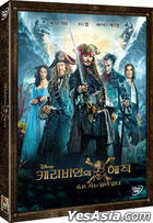 Pirates of the Caribbean: Dead Men Tell No Tales (DVD) (Korea Version)