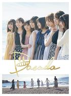 DASADA (DVD Box) (Japan Version)