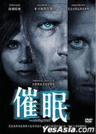 The Hypnotist (2012) (DVD) (Taiwan Version)
