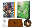 Made in Abyss Movie 1 Journey's Dawn (DVD) (Japan Version)