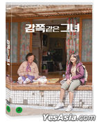 A Little Princess (DVD) (Korea Version)
