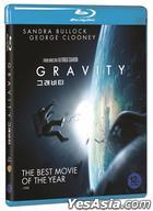 Gravity (2013) (Blu-ray) (Korea Version)