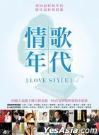 Love Style (4CD)
