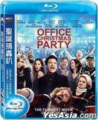 聖誕搞轟趴 (2016) (Blu-ray) (台灣版)